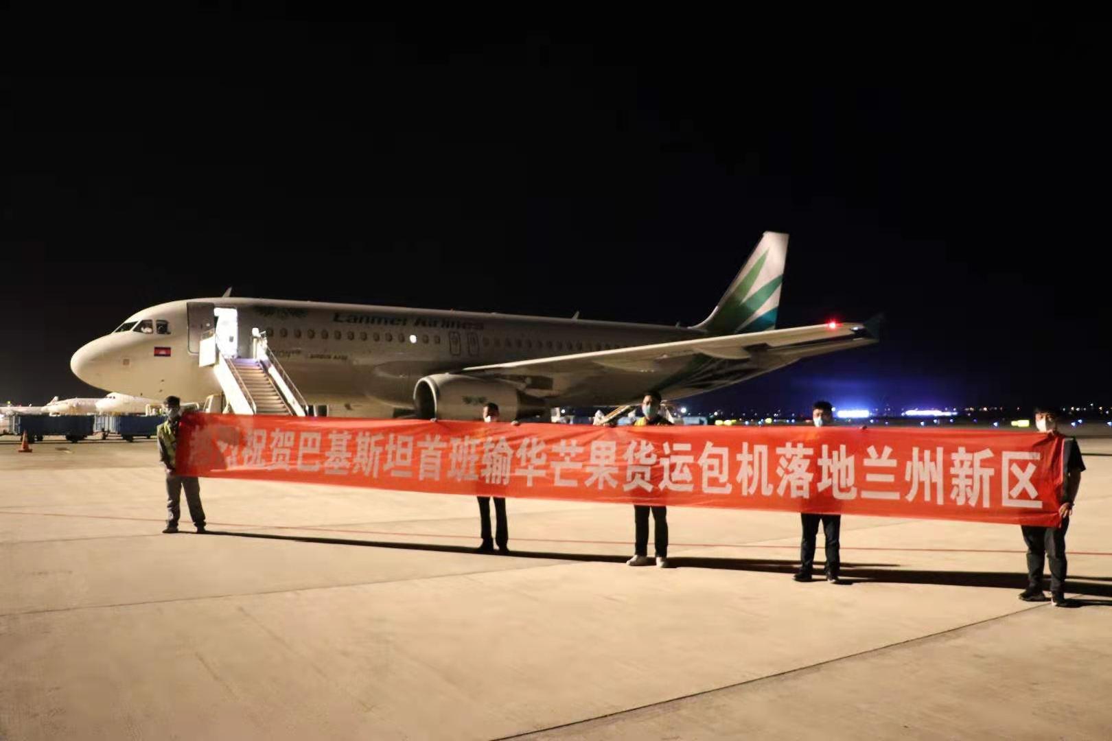 First full plane of Pakistani Mangoes lands in Lanzhou