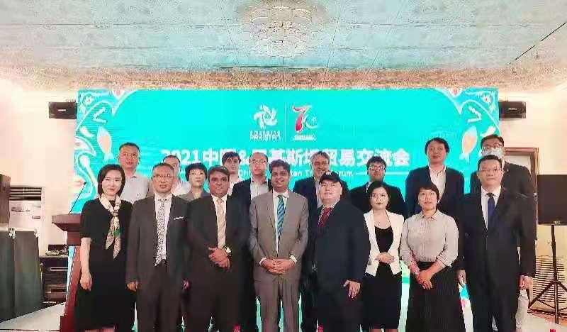 2021 China Pakistan Trade Forum successfully held in Beijing