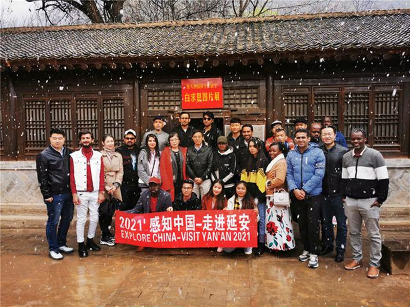 Students vow to build Pakistan by learning from China