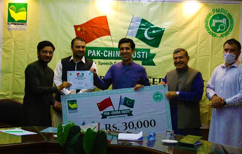 Speech competition held for 70 years of Pakistan-China Relationship