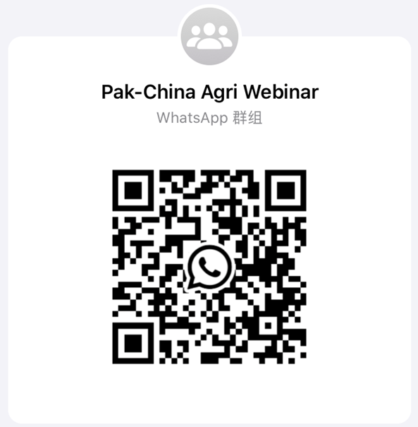 Upcoming Event: Pakistan Chilli Contract Farming Project Promotion & Inaugural Conference ofPakistan-ChinaCondiment Industry Alliance