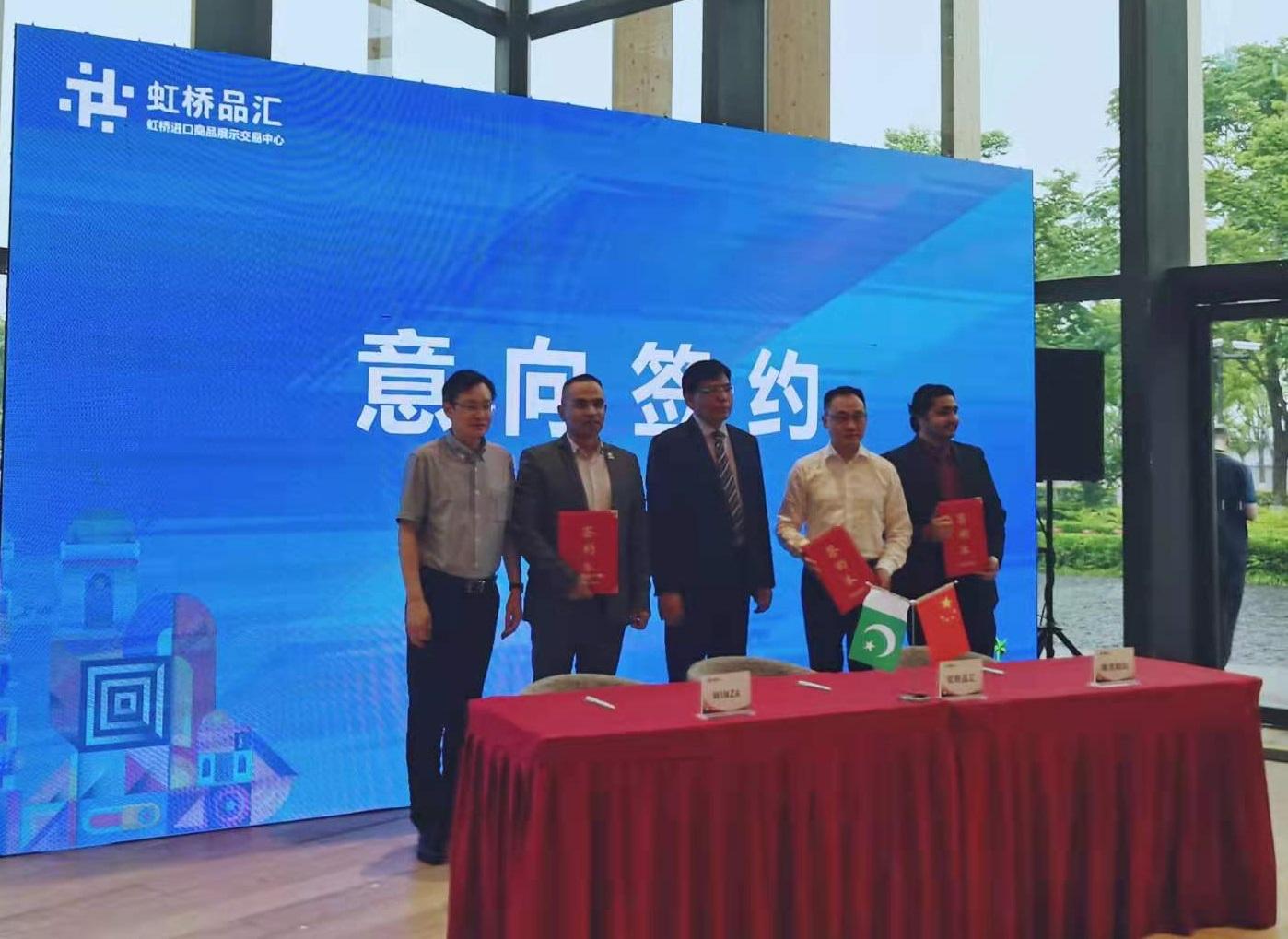 Pakistan Culture Week kicked off in Shanghai