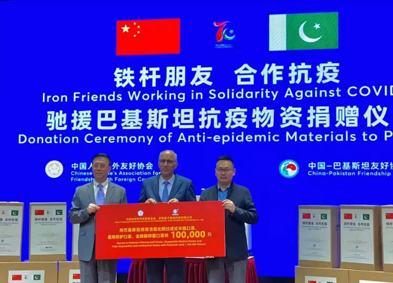 Great honor to help Pakistanis curb COVID-19 pandemic: Chinese entrepreneur
