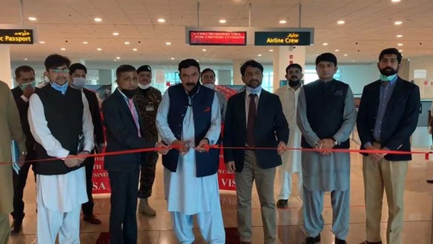 Special counter at Islamabad airport to offerimmigration service to Chinese nationals