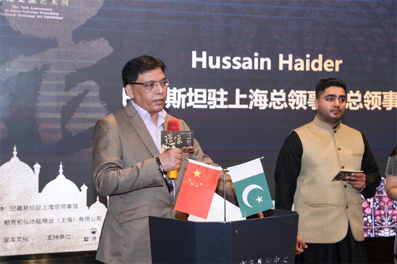 Pakistani handmade carpet theme exhibition marks 70th anniv. of China-Pakistan diplomatic ties