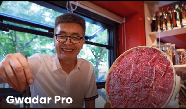 Chinese Halal Food in Pakistan