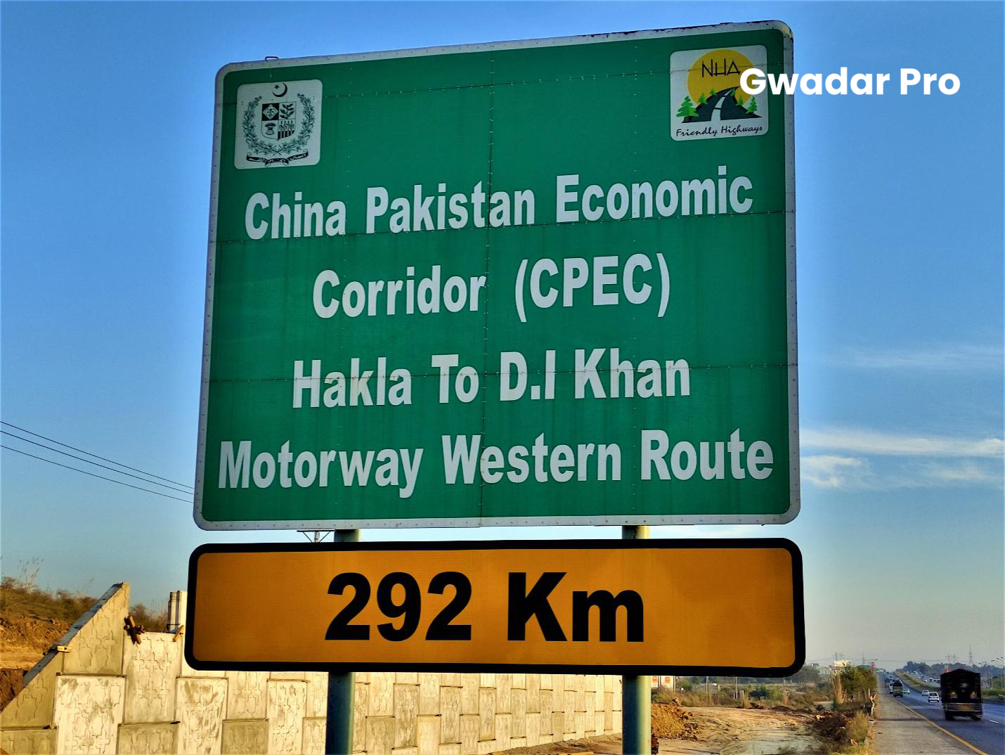 Improved connectivity under CPEC to help increase Pakistan's date cultivation