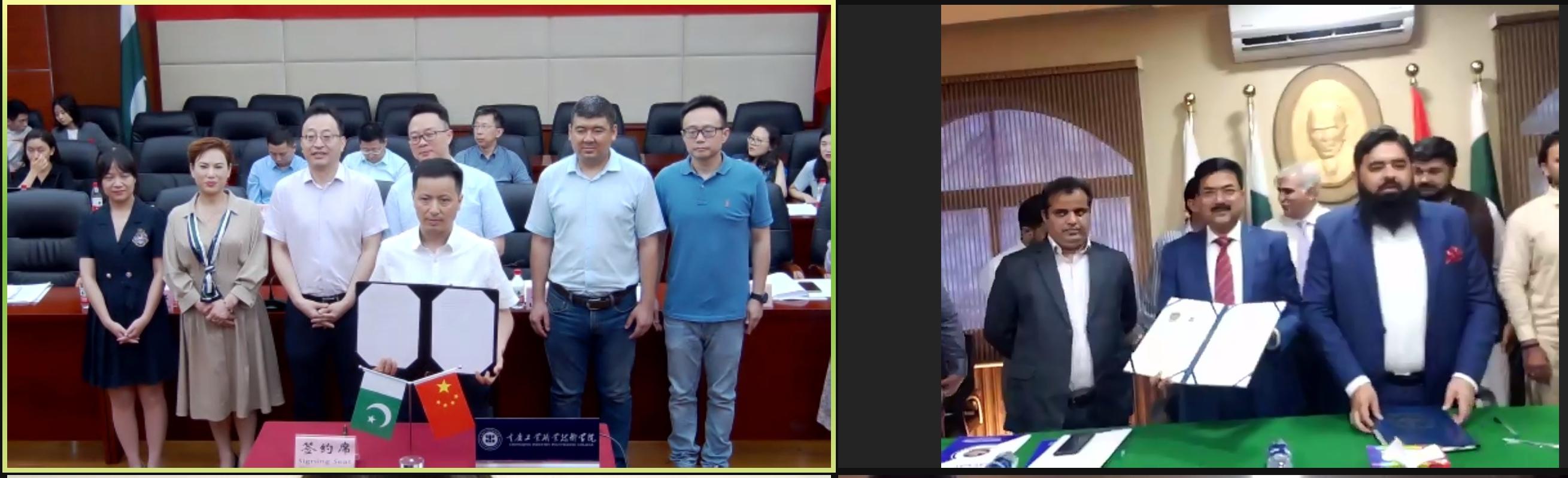 Greatpotentialof universities-industrial collaboration between Pakistan & China