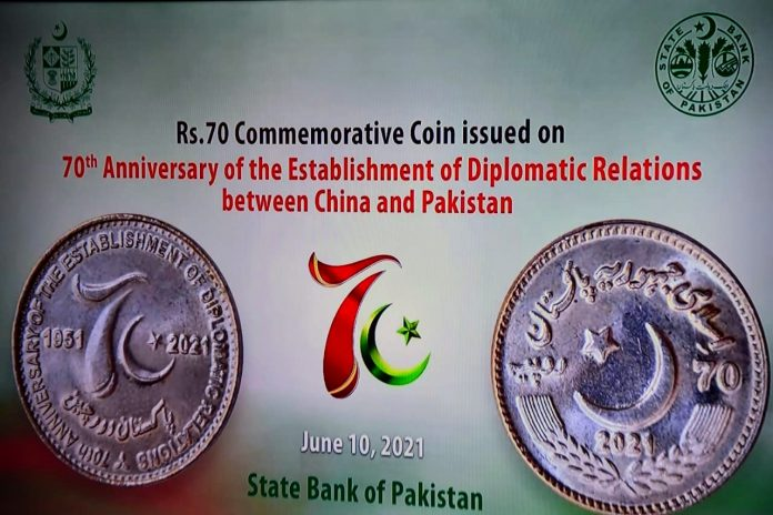Rs 70 commemorative coin issued on 70th anniversary of Pak-China ties